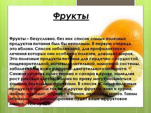 20 Самых полезных продуктов питания для здоровья