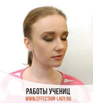 6 Секретов правильного макияжа для офиса и работы