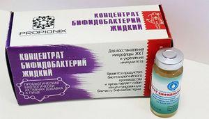 Бифидобактерии для кишечника: лучшие препараты для детей и взрослых