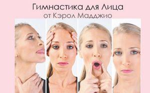Глаза – зеркало души. зрение можно улучшить