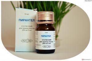 Гормонотерапия для лечения прыщей и профилактика рецидивов