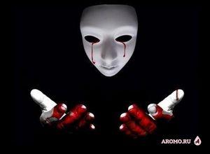 Группа крови на рукаве: парфюм по группе кровиblood concept