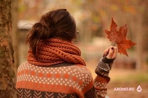 Игра парфюмер. чем пахнет осень?