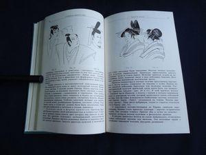 Из истории парикмахерского искусства: возникновение прически