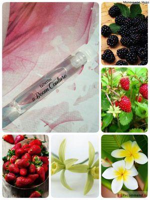 Ягодная поляна: косметика и парфюмерия «с клубникой»