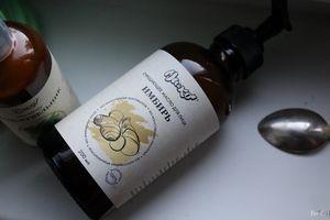 Эфирные масла: масло шалфея