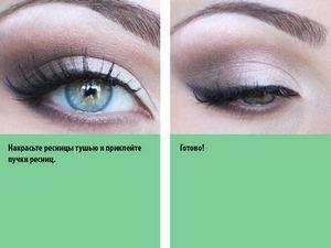Как красиво подвести глаза с растушевкой