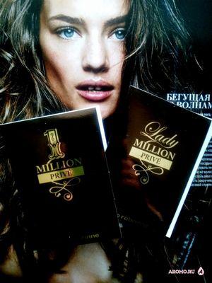 Когда его парфюм нравится больше чем свой (paco rabanne)