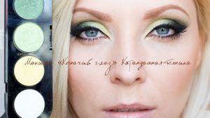 Красивый макияж глаз: фото