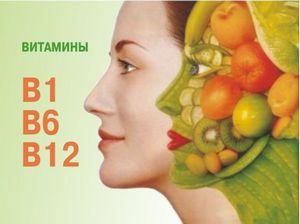 Красота нашей кожи и польза витаминов
