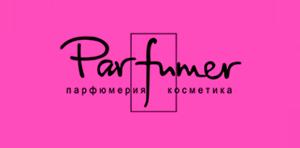 Парфюмерия и косметика