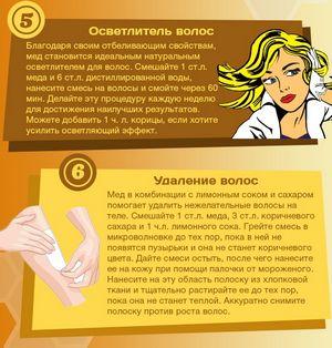 Медовый спас или маковей: польза меда для красоты