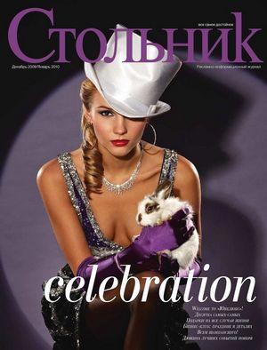 Можно ли купить женские духи на все случаи жизни? – рассказывает shop-glamour.ru
