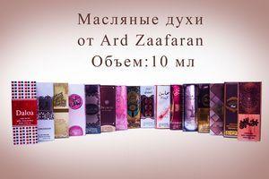 Новинки парфюмерного рынка. что искать?