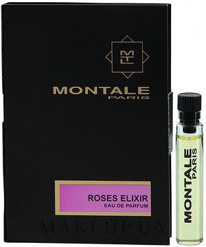 О парфюмерии монталь, снятой с производства