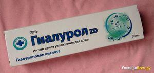 О пользе гиалуроновой кислоты