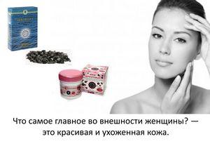 Омолаживающие ванны для женской красоты