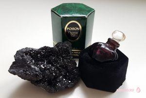 Осторожно, яд! винтажный poison esprit de parfum от christian dior.
