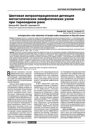Папилломы (papillary tumors)
