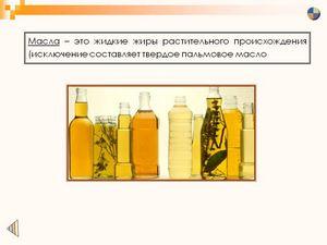 Растительное масло: какое полезнее?