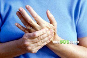 Синдром онемения руки: причина и лечение