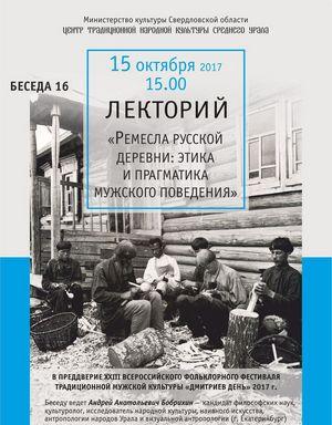 Тушь советская ленинградская или преемственность поколений