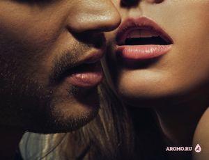 За миг до поцелуя...
