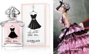 Завсегдатаи парфюмерного гардероба