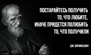 Знаменитые цитаты о жизни и счастье